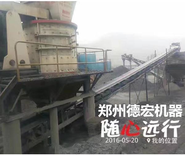 浙江杭州1750新型立式复合制砂机现场