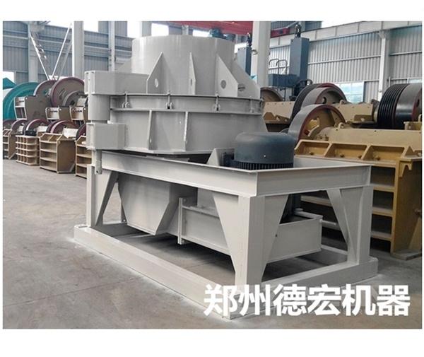 郑州制砂机教您如何才能购买到适合自己的制砂机呢?